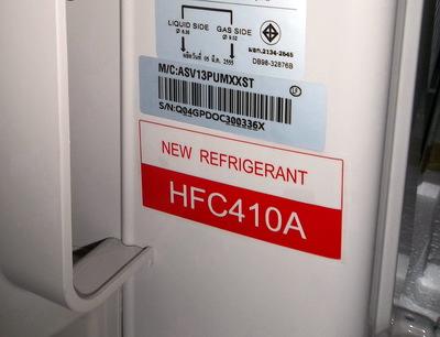 ข้อควรระวัง ในการติดตั้ง แอร์ที่ใช้น้ำยาแอร์ R 410a
