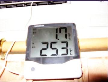 แอร์แบบ Inverter ทำไมแอร์ตัด พัดลมก็หยุด ความเย็นไม่คงที่