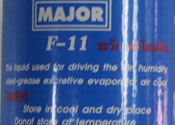 น้ำยาไล่ระบบ F-11 แบบขวด ขายปลีกและส่ง สั่งซื้อได้