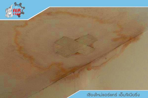 จะทำอย่างไรดี เมื่อน้ำแอร์หยดซึมบนฝ้าเพดาน