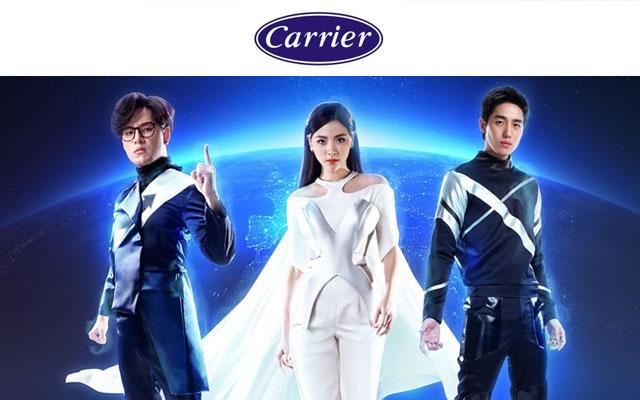 แอร์แคเรีย (Carrier)