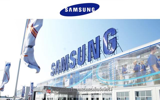 แอร์ซัมซุง (Samsung)