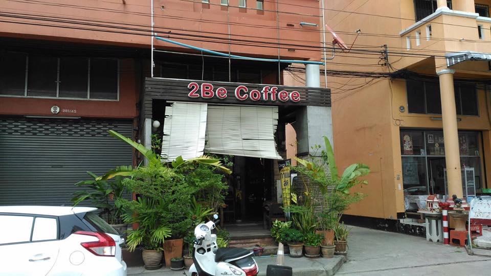 ติดตั้งแอร์ที่ร้าน 2Be Coffee ให้เยนฉ่ำ