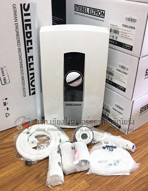 เครื่องทำน้ำอุ่น Stiebelel รุ่น AQ Series มีราวสไลด์ วัสดุเกรดคุณภาพ