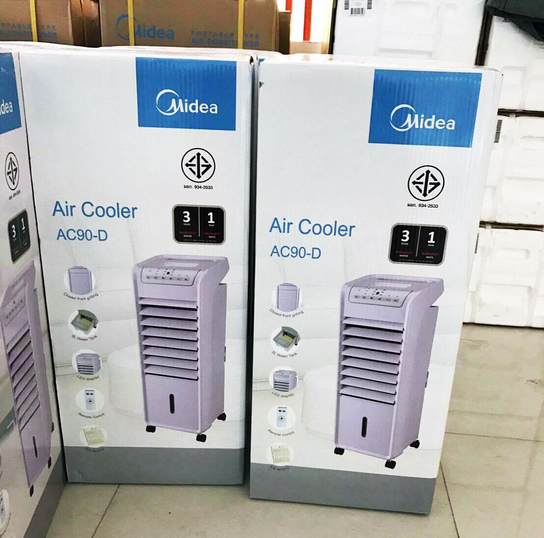 พัดลมไอเย็น Midea รุ่น AC90 D บรรจุน้ำได้ 5 ลิตร