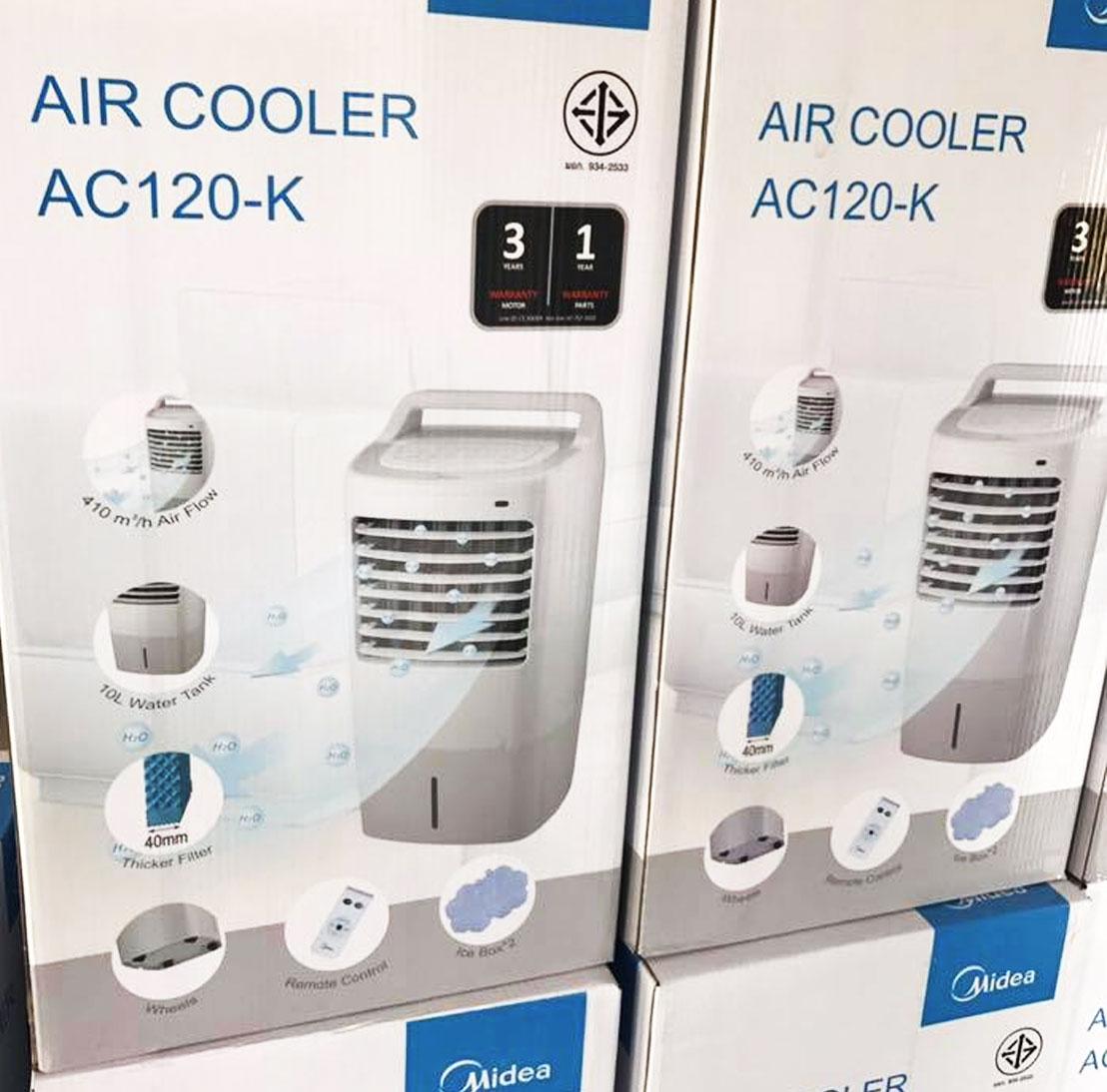 พัดลมไอเย็น Midea รุ่น AC120 K บรรจุน้ำได้ 10 ลิตร