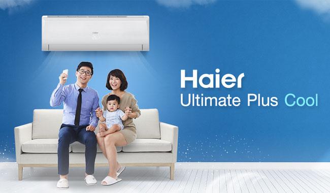 แอร์ Haier Inverter แบบติดผนัง รุ่นส่งลมเย็นได้ไกล อากาศเย็นทั่วถึง