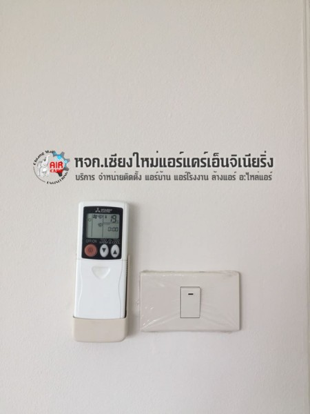 ผลงานติดตั้งแอร์ Mitsubishi Standard Inverter ของเขาดีจริง