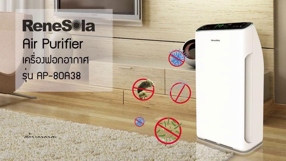 [สินค้าหมด] เครื่องฟอกอากาศ ลด PM 2.5 ยี่ห้อ ReneSola ขนาดห้อง 38 ตร.ม. แผ่นกรอง 6 ชั้น