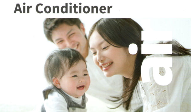 แอร์ Hitachi รุ่น EJ Series เน้นระบบฟอกอากาศ ป้องกันแบคทีเรีย ภูมิแพ้ เชื้อรา