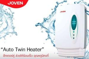 เครื่องทำน้ำร้อน JOVEN แบบหลายจุด 6000 วัตต์ รุ่น MP720 ทำงานด้วยฮีตเตอร์คู่ ร้อนเร็วทันใจ