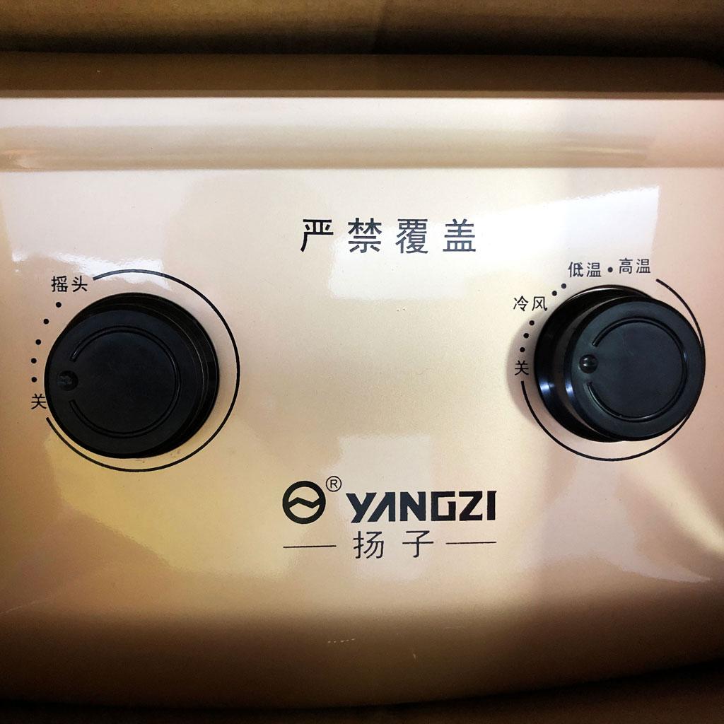 ฮีตเตอร์ไฟฟ้า แบบตั้งพื้น YANGZI รุ่น NSB 200 ให้ความร้อนได้ภายในห้อง ปรับแรงลมได้ หมุนได้