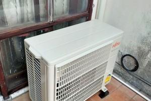 ผลงานการติดตั้ง Fujitsu รุ่น iCool แบบ Inverter