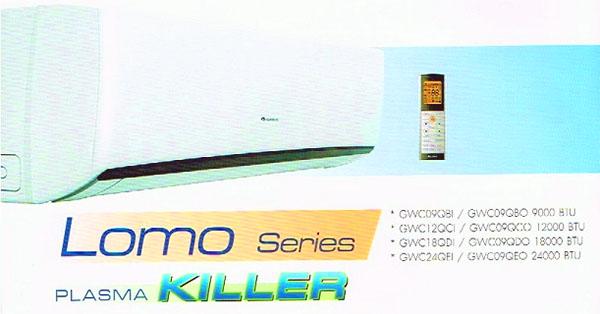 GREE กรี แบบติดผนัง รุ่น Lomo Series เบอร์ 5 ประหยัดไฟ