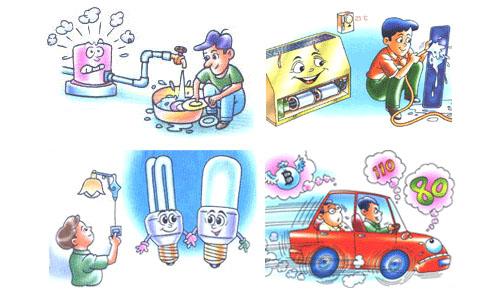 การใช้ไฟฟ้าอย่างมีประสิทธิภาพและปลอดภัย