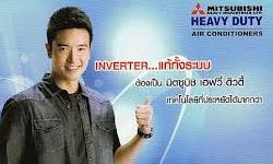 เครื่องปรับอากาศ อินเวอร์เตอร์ (Inverter) ประหยัดไฟ หรือ กินไฟมากกว่าเดิม