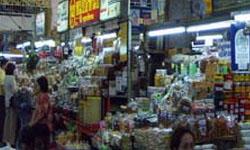 ตลาดวโรรส (กาดหลวง)