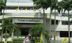 โรงพยาบาลศรีธัญญา