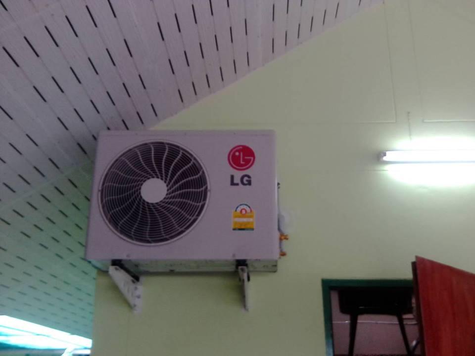 ติดตั้งแอร์ LG จำนวน 3 เครื่อง