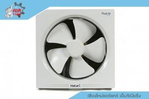 พัดลมระบายอากาศในห้อง มีไว้ทำไม ?