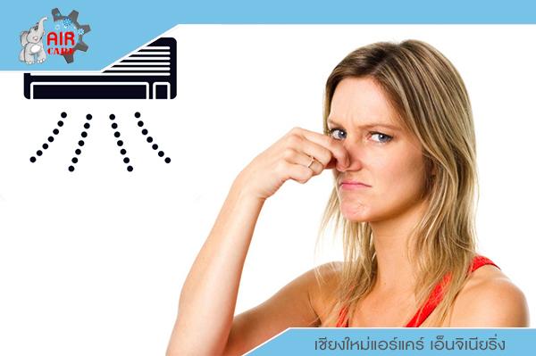 กลิ่นเหม็นอับจากแอร์เกิดจากอะไรได้บ้าง ?