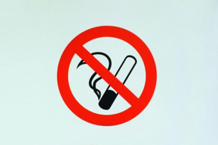 ทำไมถึงไม่ควรสูบบุหรี่ในห้องปรับอากาศ