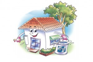 รู้ไหมว่าสีของผนังบ้าน สามารถช่วยประหยัดค่าไฟได้ !!
