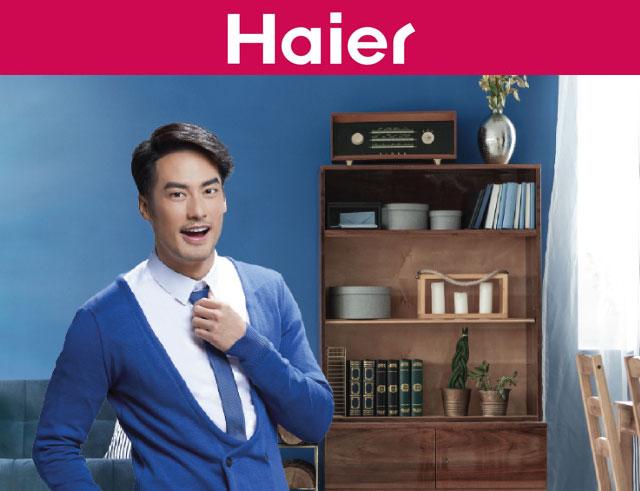 แอร์ไฮเออร์ (Haier)