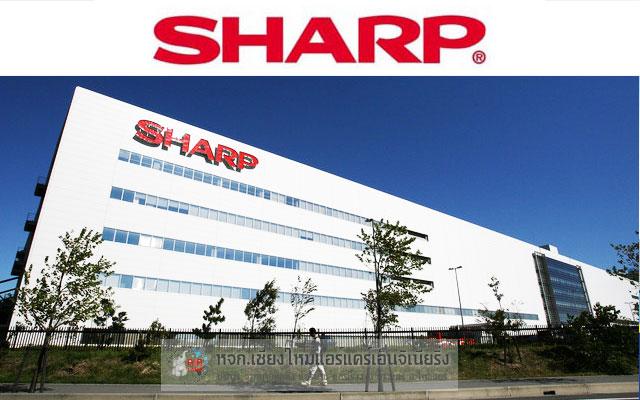 แอร์ช๊าป (Sharp)