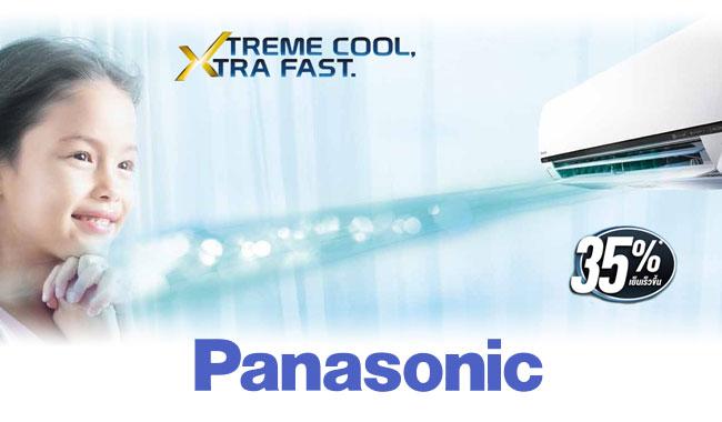 แอร์ Panasonic Premium Inverter สุดยอดเทคโนโลยี ระบบฟอกอากาศ