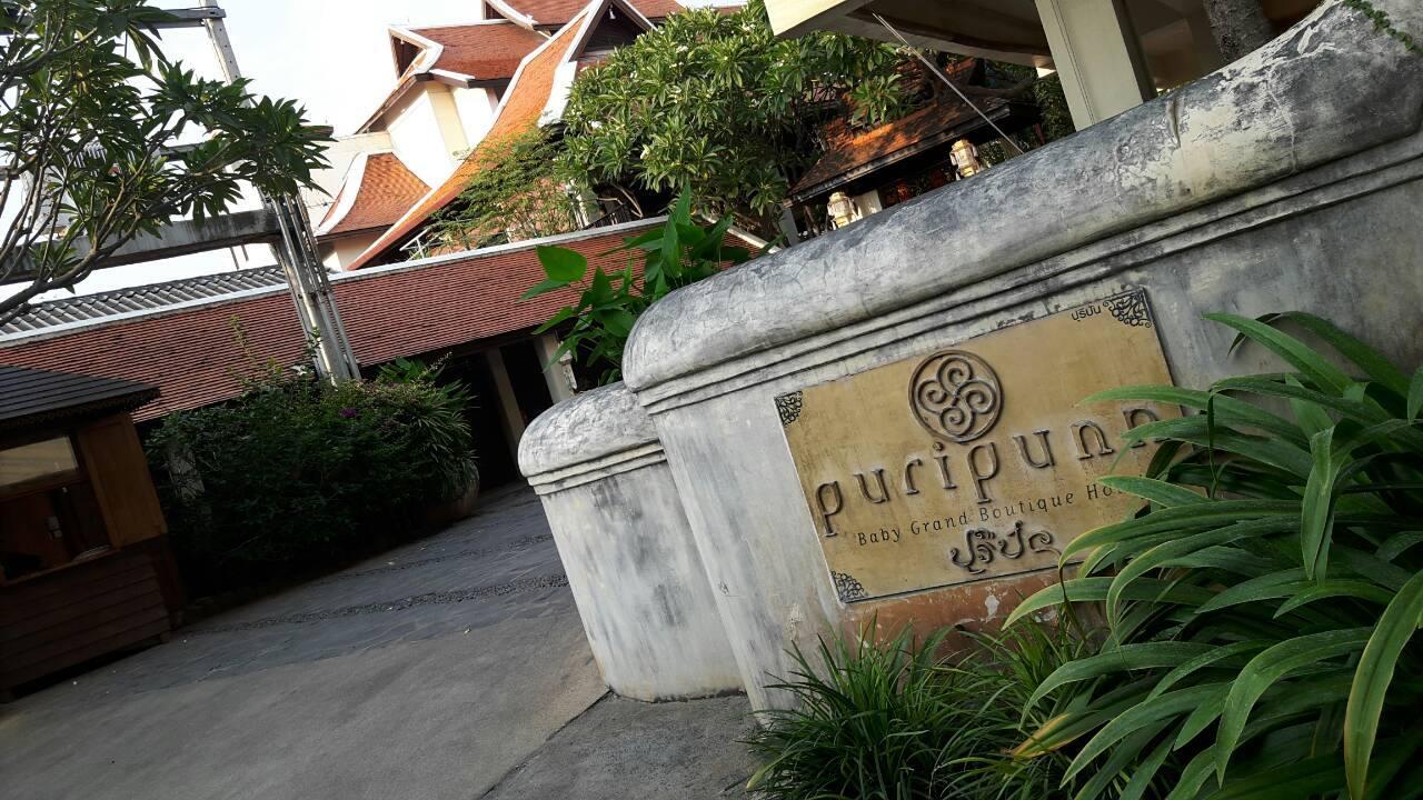 ขอบคุณลูกค้า Puripunn Baby Grand Boutique Hotel (ปุรีปันเบบี้แกรนด์บูติคโฮเทล)