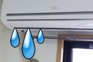 ปัญหาน้ำหยดจากแอร์ ล้างแอร์แล้วก็ไม่หาย มีสาเหตุและวิธีแก้ไขอย่างไรบ้าง ?