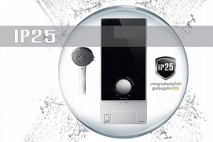 มาตรฐาน IP25 คืออะไร เกี่ยวกับการเลือกเครื่องทำน้ำอุ่นอย่างไร