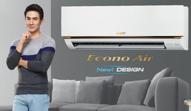 แอร์ Mitsubishi รุ่น Econo Air ดีไซน์ใหม่ พร้อมเทคโนโลยีสมบูรณ์แบบ