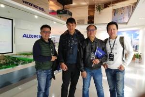 ภาพบรรยากาศ ผู้บริหารเชียงใหม่แอร์แคร์ เข้าเยี่ยมชม AUX แบรนด์แอร์ใหม่ ที่กำลังจะเข้าไทย