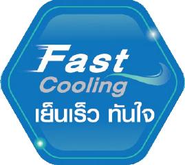 Fast Cooling เย็นเร็ว ทันใจ
